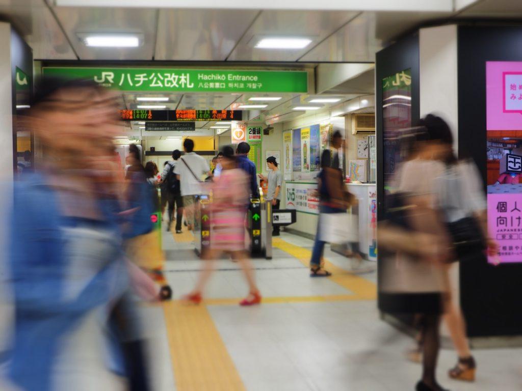 Shibuya train station, Tokyo