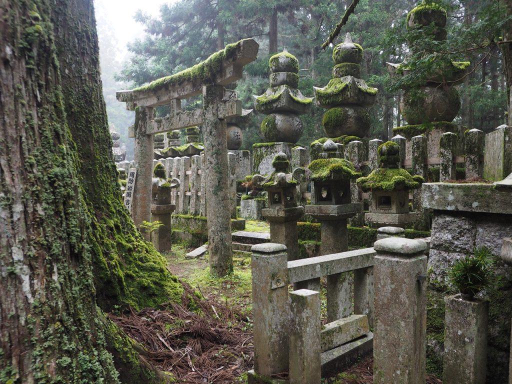 A memorial site at Okunoin Cementary in Koyasan, Japan. Image: Alison Binney