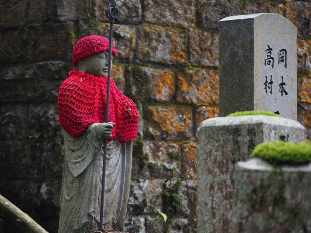 Tombstones and memorials in Okunoin Cemetery in Koyasan (Mount Koya) in Japan. Image: Alison Binney