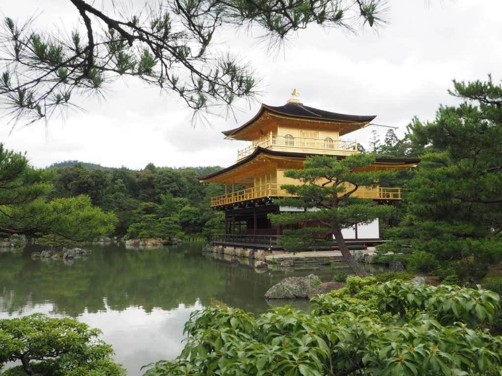 The Golden Pavilion in Kyoto – rarelyaday