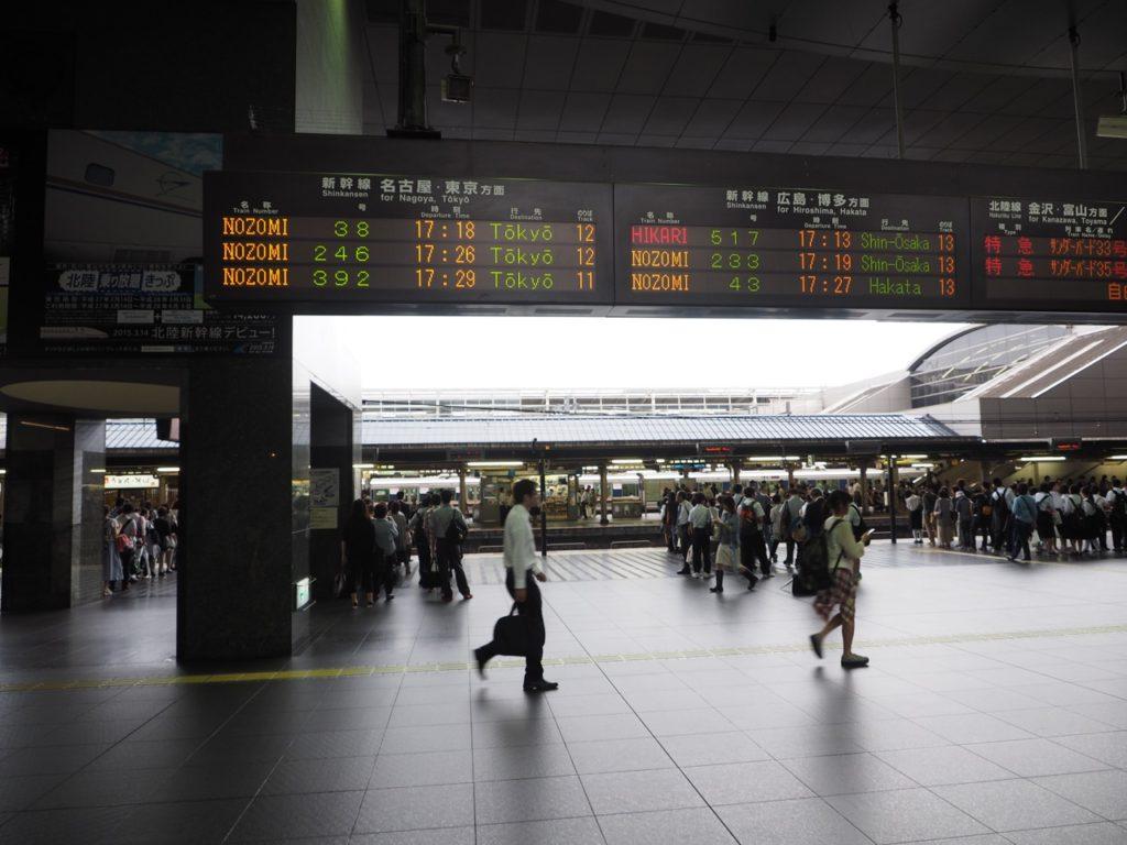 Kyoto Station in Japan. Image: Alison Binney