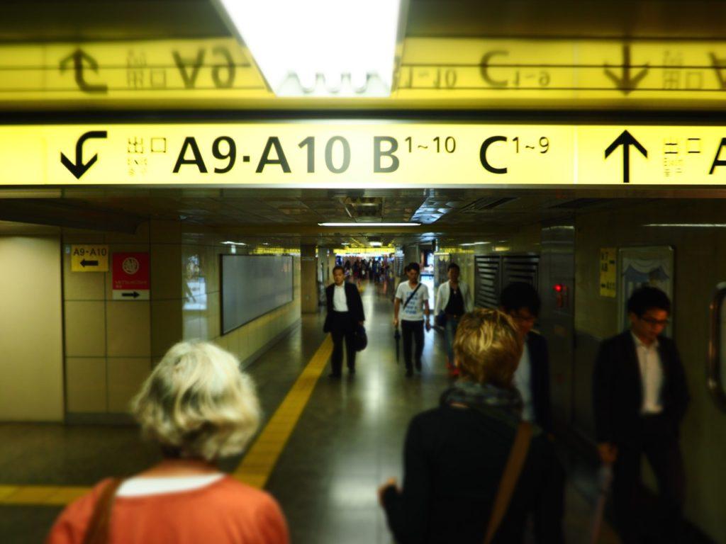 The Metro Subway in Tokyo. Image Alison Binney